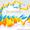 Создание сайта от А до Я. Все виды услуг по разработке сайта #1092972
