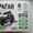 Автокомпресор URAGAN 90170,  2х поршневий,  10Amp/85л. #1608588