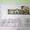 Новострой по Чехова возле гроша - Изображение #3, Объявление #1638426