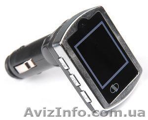 MP3/MP4 FM модулятор видео - Изображение #1, Объявление #55625