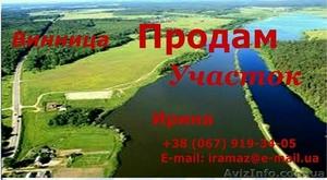 Продам участок,  ул. Фабрициуса, Замостянский р-н (Тяжилов) - Изображение #1, Объявление #614133