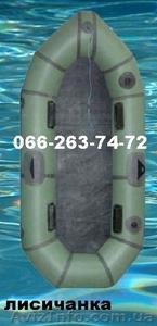 надувные лодки резиновые и надувные лодки из ПВХ продам оптом и в розницу  - Изображение #3, Объявление #912206