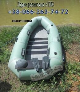 надувные лодки резиновые и надувные лодки из ПВХ продам оптом и в розницу  - Изображение #1, Объявление #912206