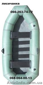 продаж надувних човнів пвх і гумових - Изображение #1, Объявление #1105051