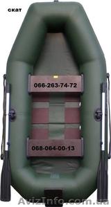 продаж надувних човнів пвх і гумових - Изображение #2, Объявление #1105051