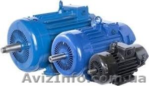 Электродвигатели промышленные - Изображение #1, Объявление #1481220