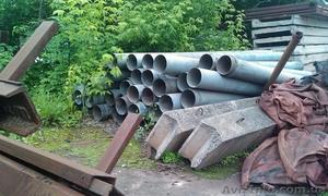 Трубы металлические новые Д21-1020 и бу Д15-159 - Изображение #1, Объявление #1481219