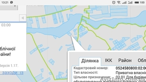 Участок 40 соток под застройку Васеливка - Изображение #3, Объявление #1591449