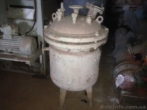 Реактор нержавеющий 100л - Изображение #1, Объявление #1629062
