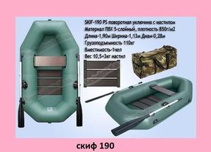 надувные лодки резиновые и надувные лодки из ПВХ продам оптом и в розницу  - Изображение #6, Объявление #912206