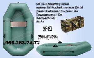надувные лодки резиновые и надувные лодки из ПВХ продам оптом и в розницу  - Изображение #7, Объявление #912206