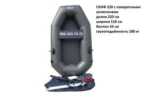 надувные лодки резиновые и надувные лодки из ПВХ продам оптом и в розницу  - Изображение #8, Объявление #912206