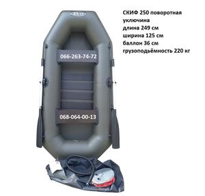 надувные лодки резиновые и надувные лодки из ПВХ продам оптом и в розницу  - Изображение #9, Объявление #912206