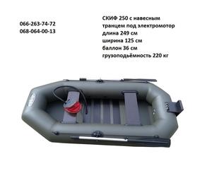 надувные лодки резиновые и надувные лодки из ПВХ продам оптом и в розницу  - Изображение #10, Объявление #912206