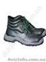 Спецобувь, ботинки, берцы - Изображение #2, Объявление #97710