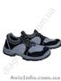 Спецобувь, ботинки, берцы, Объявление #97710