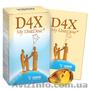 "D4X – не БАД,  и не медикамент,  а ""умная пища""."