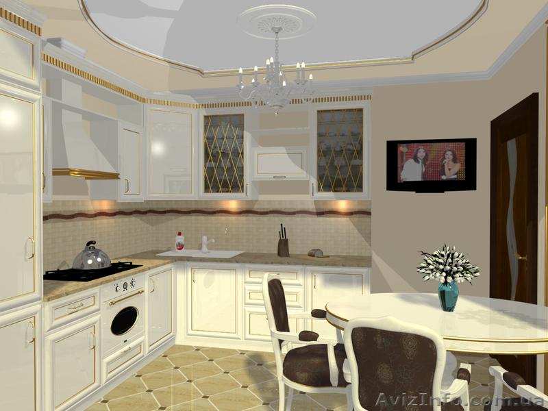Дизайн студия интерьера винница