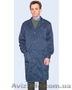 Халат рабочий (мужской и женский). Пошив рабочих халатов - Изображение #5, Объявление #341557
