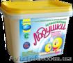 Безаллергенный стиральный прошок для стирки во время беременности