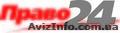 Дистанционное (online) юридическое обслуживание;