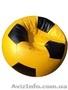 Кресло мешок, бин бег от 199 грн. - Изображение #9, Объявление #418008