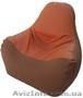 Кресло мешок, бин бег от 199 грн. - Изображение #7, Объявление #418008