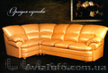 Продам мягкую качественную мебель: