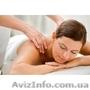 Профессиональный испанский массаж