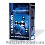 Масло моторное минеральное Nanoprotec   Engine Oil 15W-40 4л