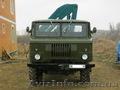 ГАЗ 66 (войсковой) с манипулятором