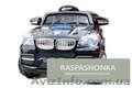 Детский электромобиль BMW X8 + Д/У