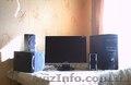 продам  б/у системный блок монитор колонки и сабвуфер т.067-730-38-59
