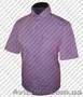 Пошив корпоративных, офисных, классических рубашек  - Изображение #6, Объявление #744273
