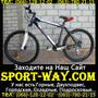 Продам Горный Велосипед Ardis Escape МТВ 26*