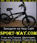 Продам Велосипед Ardis Freestyle Maverick 20 Bmx*