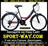 Продам Городской Велосипед Ardis Santana Comfort Ж 26 CTB*