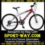 Продам Горный Велосипед Ardis Totem реалистик 26 Mtb*