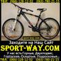 Продам Горный Велосипед Ardis Virus 26 MTB*