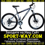 Продам Горный Велосипед Corrado Alturix DB 26 MTB*