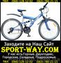 Продам Двухподвесный Велосипед Formula Kolt 26 AMT*