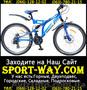 Продам Двухподвесный Велосипед Formula Outlander 26 SS AMT*