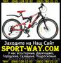 Продам Двухподвесный Велосипед Formula Rodeo 26 AMT*
