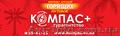 С 22 по 26 октября у нас пройдет грандиозная распродажа горящих туров — МегаБамб