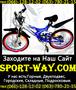 Продам Подростковый Велосипед Profi 20*