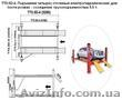 ТТ 5,5-D4. Подъемник четырехстоечный, электрогидравлический, под сход розвал - Изображение #5, Объявление #778921