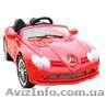 Продам Эксклюзив! Детский электромобиль Mercedes SLR 722S - 12В,  2 акб,  7 км/ч