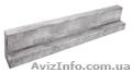 Перемычки бетонные проармированные