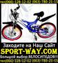 Купить подростковый велосипед Profi 20 можно у нас\