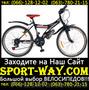 Купить подростковый велосипед FORMULA Stormy 24 можно у нас\